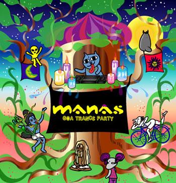 manas200606.jpg